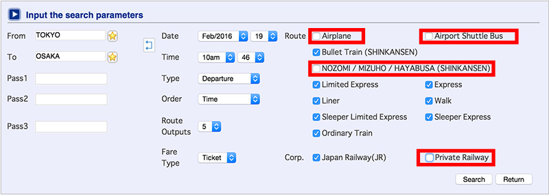 Hyperdia-Japan-Rail-Pass-Settings