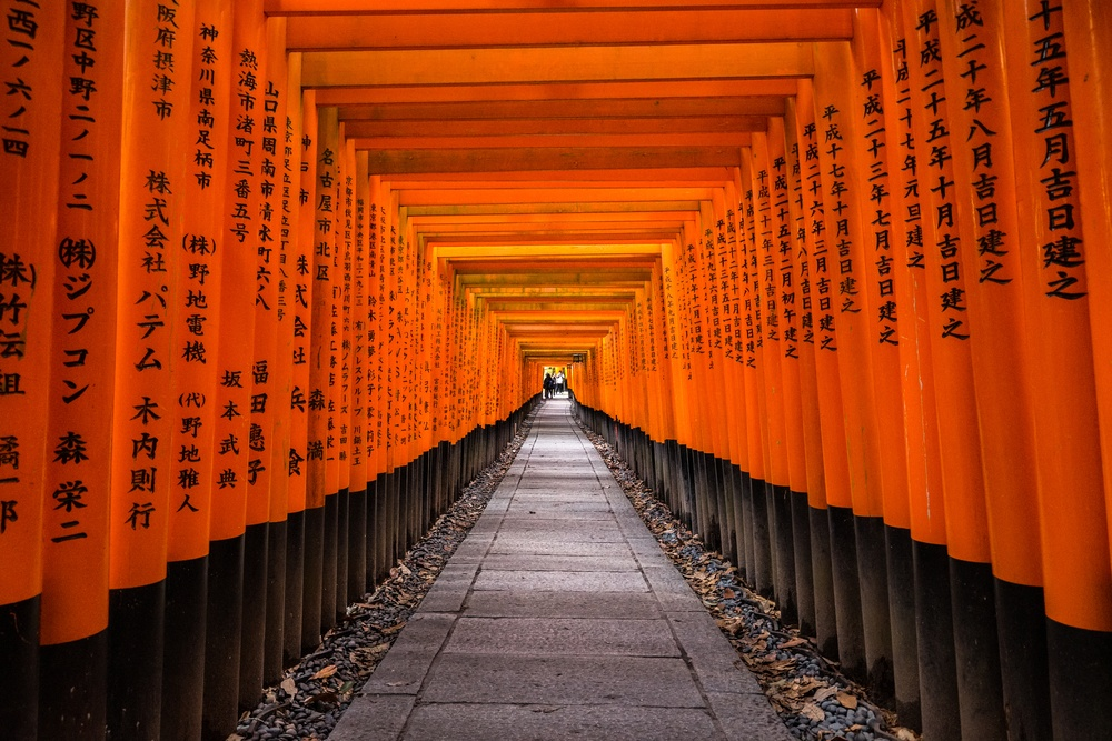 Fushimi Inari Shrine is an important Shinto shrine in southern Kyoto. It is famous for its thousands of vermilion torii gates