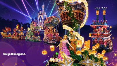 Tokyo-Disneyland