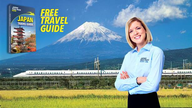 Official Japan Rail Pass
